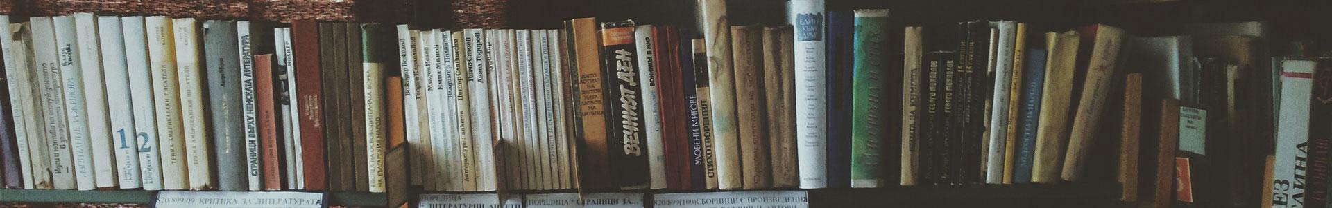 Libreria di una Psicoterapeuta